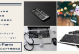 Iphone修理のモバファームTop①2021